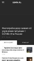 Frame #4 - lenta.ru