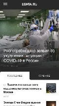 Frame #6 - lenta.ru