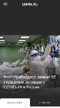Frame #7 - lenta.ru
