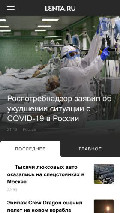 Frame #5 - lenta.ru